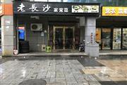 十字路口160㎡餐饮店9.8万急转(可空转)