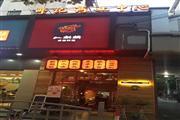 东方路潍坊路十字路口餐饮门面 执照齐全 客流量集中
