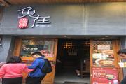 北京路精装修小吃店优转
