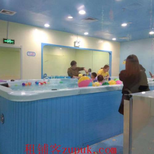 体育中心经开万达广场内婴儿游泳馆优惠急转让