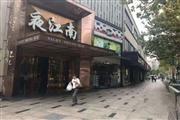 长宁区水城路仙霞路 招 酸菜鱼!火锅!烤肉!川湘菜