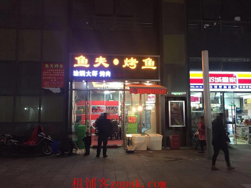 花果园K区盈利烤鱼店转让