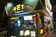 步行街黄兴铜像旁22㎡甜品,小吃店(可分转)!!!