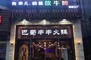 吴家山田园街220㎡特色餐厅转让