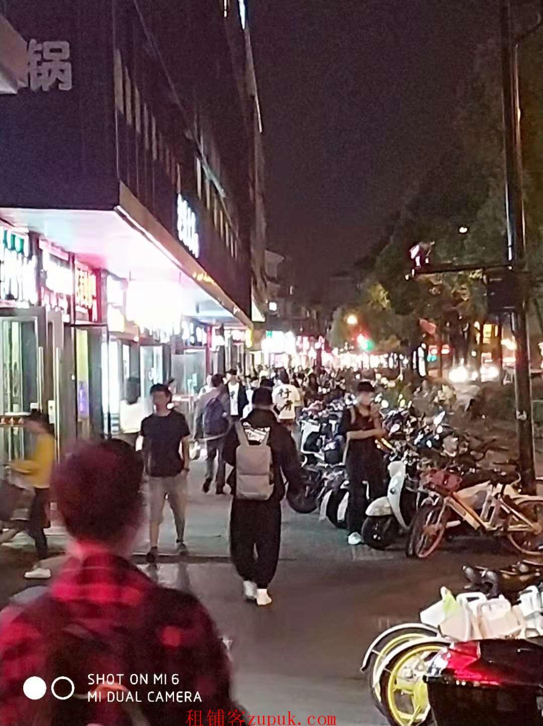 江干区景芳核心商圈沿街重餐饮旺铺 夜宵烧烤一条街