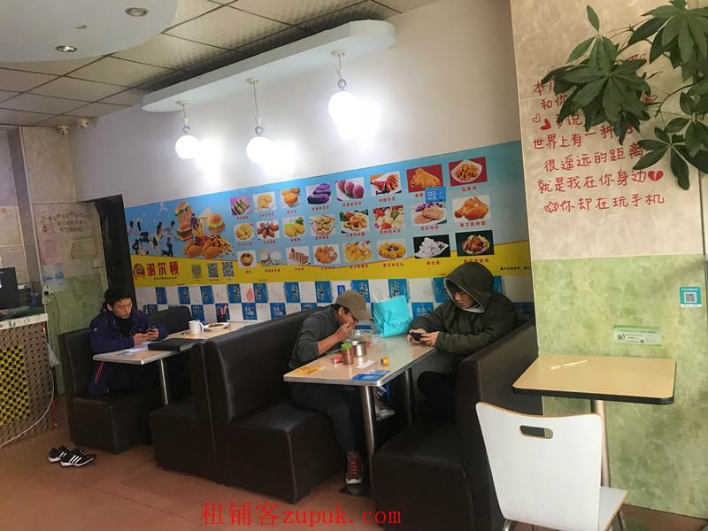 成熟小区80㎡品牌餐饮店优价转让!