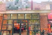 众多成熟老小区事业单位420㎡临街餐饮店转让(带停车场)