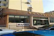 青岛市崂山区辽阳东路7号大埠东小区1号楼网点房低价出租