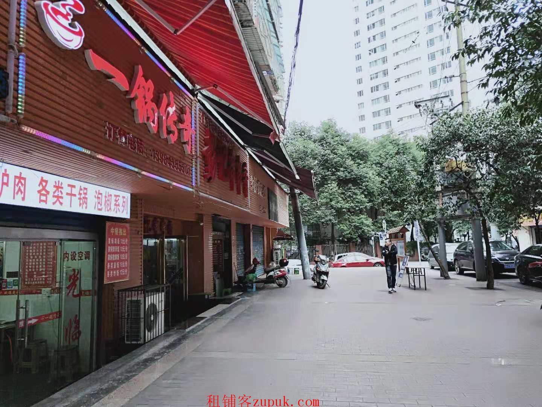 南明区兴隆街临街火锅店门面生意转让