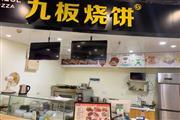 中南丁字桥餐饮酒楼小吃店空转,行业不限