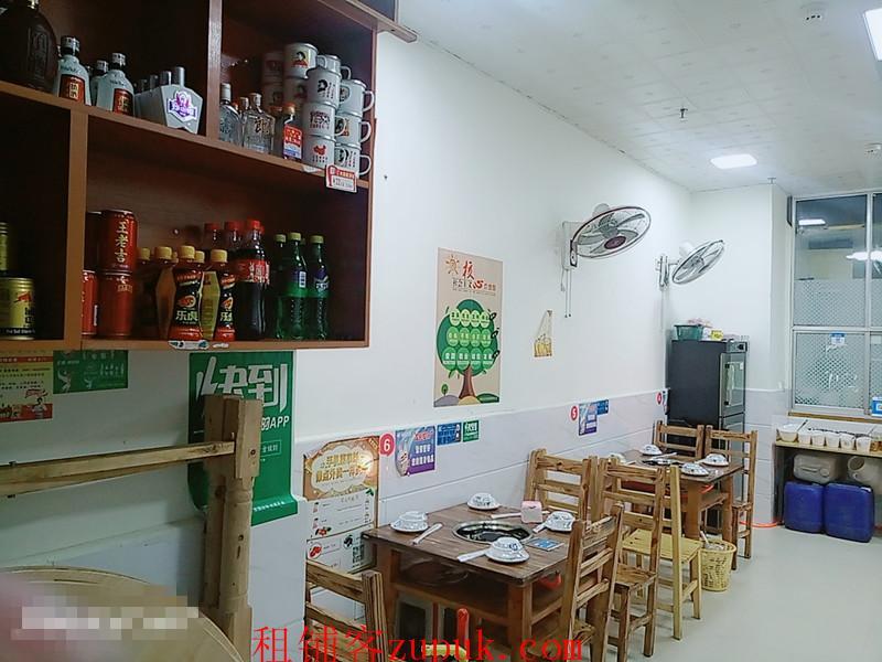 2万超低价急转花果园Q区53平餐饮店