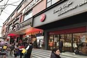 地铁口餐饮门面 客流量集中 办公楼环绕 市口很好