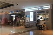 虹桥南丰城购物广场 超大展示面 餐饮聚集地 客流大