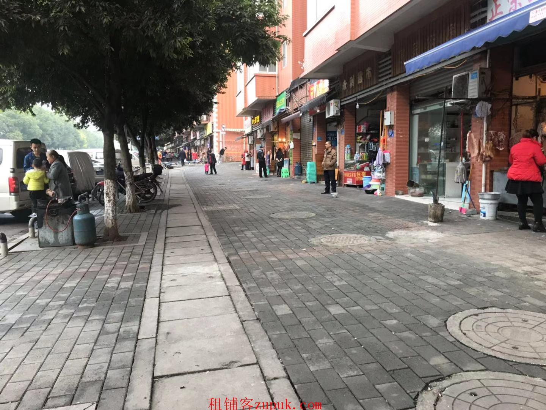 大竹林康庄美地菜市场对面餐馆低价转让PDD