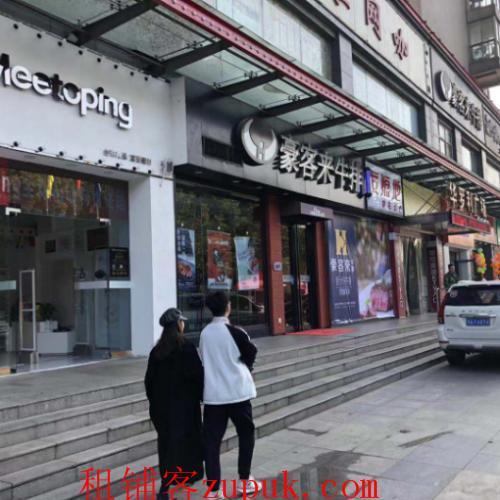 光谷华罗利广场一线临街优质连锁品牌店面整空转