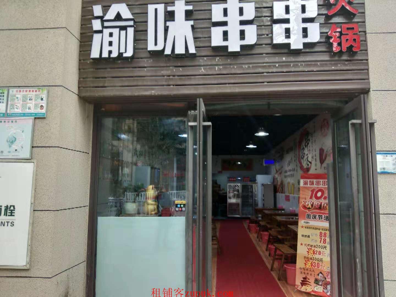 小区门口营业中串串店转让PDD