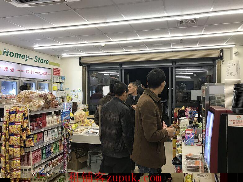 大型社区出入口加盟超市转让