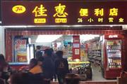 超市,便利店,临街商铺