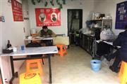 大竹林康庄美地菜市场对面餐馆
