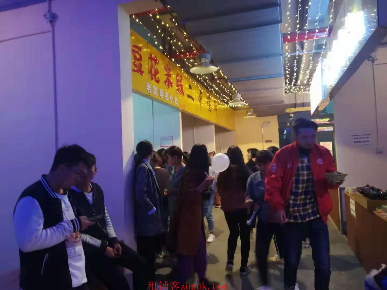 杨林大学城中心位置淘宝美食城招商