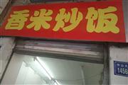 中山大道餐饮洒楼出租,行业不限