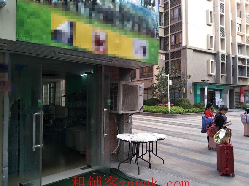 天河千户小区出入口临街铺,转手费3.8万,可便利店