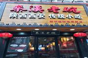 仙霞路水城路沿街一楼餐饮商铺 租金不贵 地段无敌