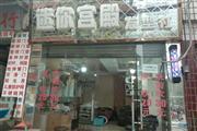 (四年老店)红旗河沟新壹街临街一楼美发店PDD