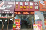 1(可空转)小区门口广场火锅鱼低价转让PDD