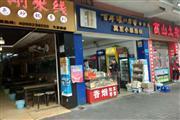 人流量必经之地大渡口菜市场临街店铺