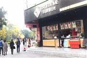 川师 铺子适合经营奶茶 水果鲜花 复印店 糕点店 便利店等等