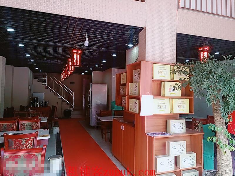 观山湖华润国际超值餐饮店转让
