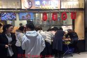 乌当盒马鲜生餐饮24平档口招商