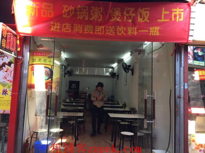学校旁美食街小吃店优转