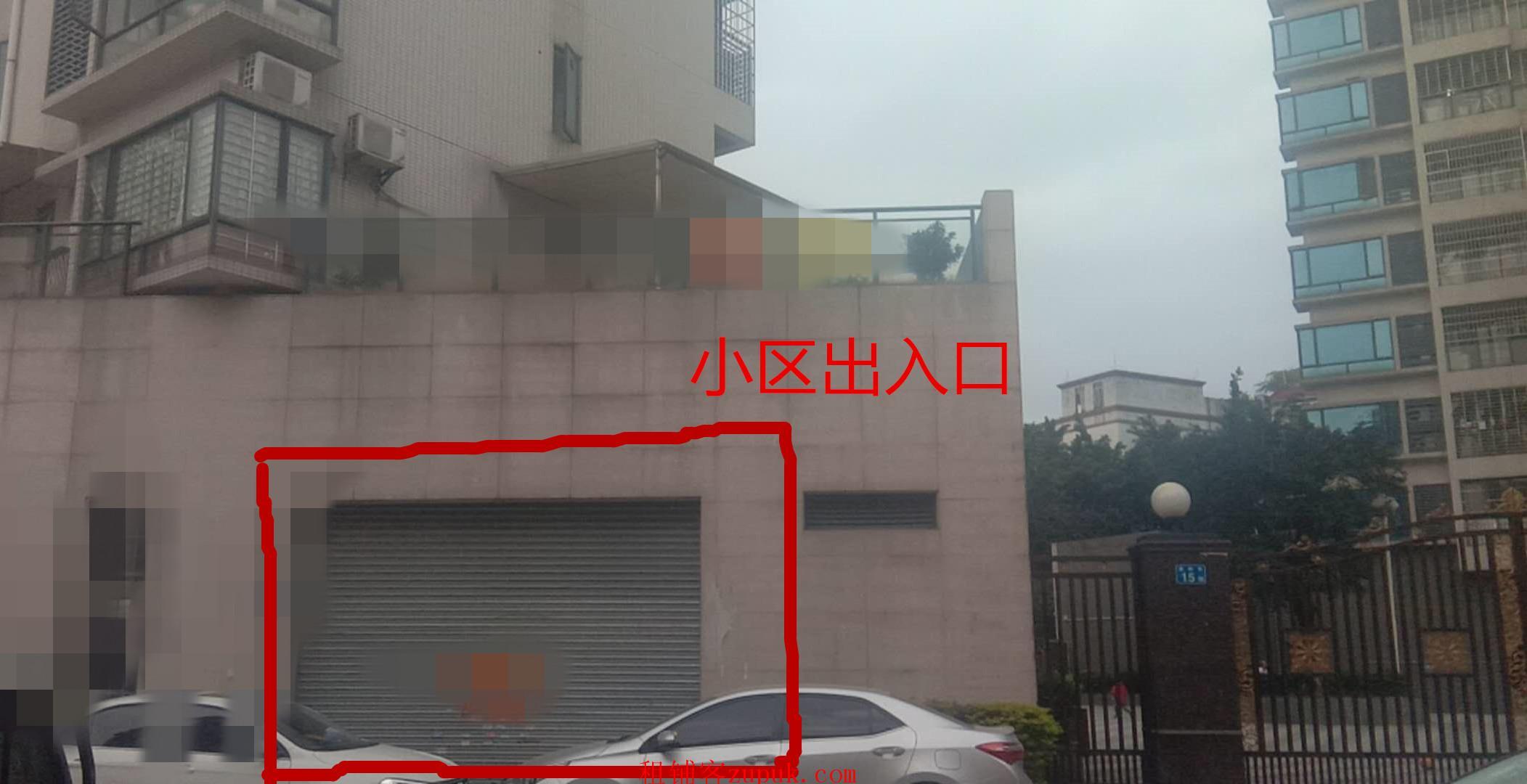 狮岭镇小区出入口,招租1950,8成入住率