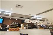 商场美食城内 奶茶/小吃店/可单独转让