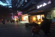 北碚西南大学5号门特色快餐店