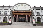 北京珍宝珍文化产业园出租