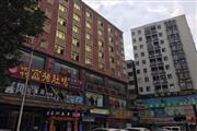 东平临街小吃店急转适合各种行业