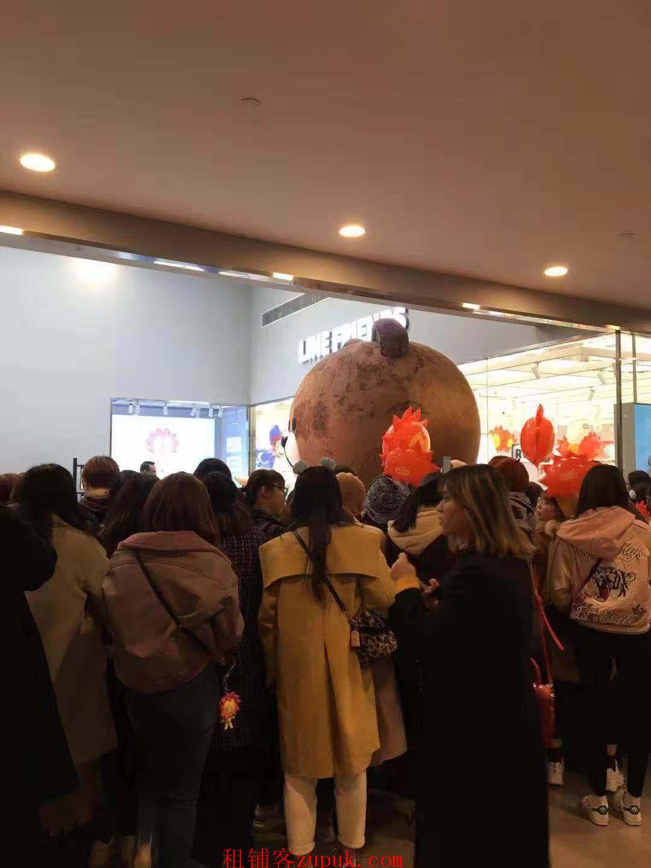 SDS)国泰广场 花田海饮品店 急转
