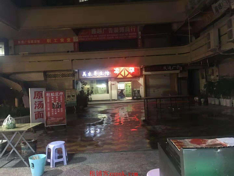 SDS)公交站旁 百平外摆空间 火爆烧烤 急转