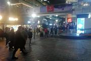 南京西路商场一楼 招餐饮小吃 没有进场费直招 !!