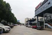 九龙坡陶家商铺出租