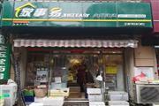王家湾龙珠路生鲜水果店好位置转让