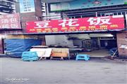 SDS)临街门市 超大外摆 盈利餐饮店 急转