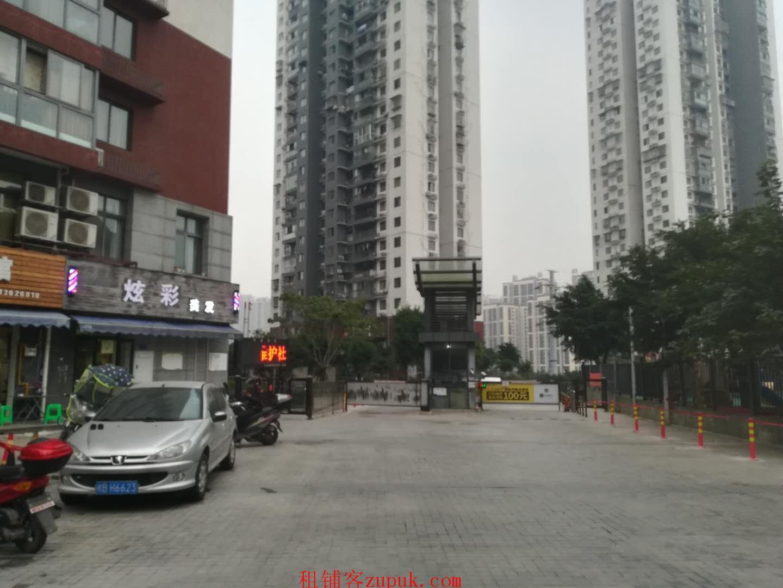 九龙坡杨家坪小区门口美发店,可空转