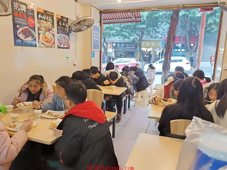 渝北南华中学旁也是快餐店