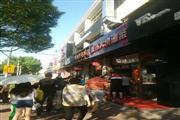 衡山路 餐饮沿街纯一楼门面出租 执照齐 业态不限