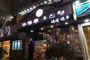 闵行 韩国风情街沿街商铺 适合海鲜火锅 等特色小吃