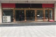 新城区 胡家庙 地铁口 临街商铺出租 面积可分割 随时勘察